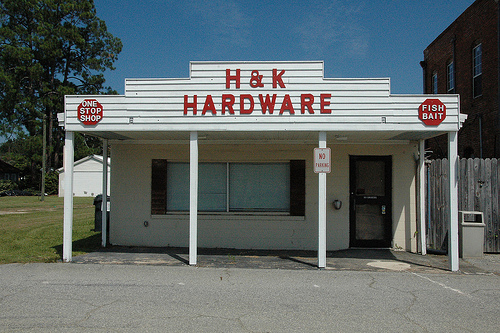 ray city ga h k hardware photograph copyright brian brown vanishing south georgia usa 2008