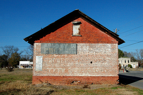 grady gibbs fertilizer warehouse ty ty ga tift county photograph copyright brian brown vanishing south georgia usa 2008