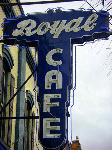 royal cafe quitman ga neon sign photograph copyright brian brown vanishing south georgia usa 2009