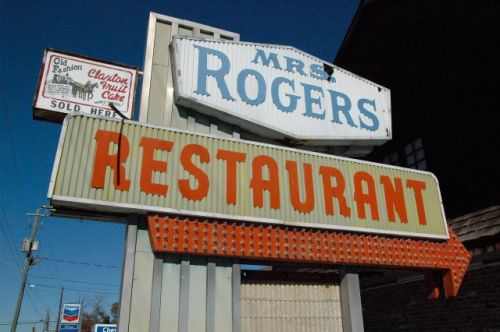 claxton ga mrs rogers restaurant photograph copyright brian brown vanishing south georgia usa 2011