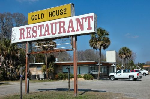 nahunta ga gold house restaurant photograph copyright brian brown vanishing south georgia usa 2011