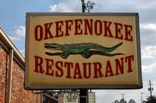 okefenokee restaurant alligator sign folkston ga photograph copyright brian brown vanishing south georgia usa 2011