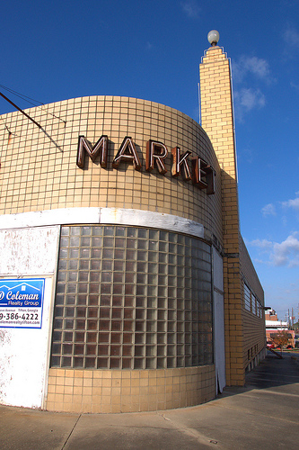 Branch's Market Mid Century Modern Architecture Corner Entrance Yellow Tile Lamp Post Sign Tifton GA Photograph Copyright Brian Brown Vanishing South Georgia USA 2013