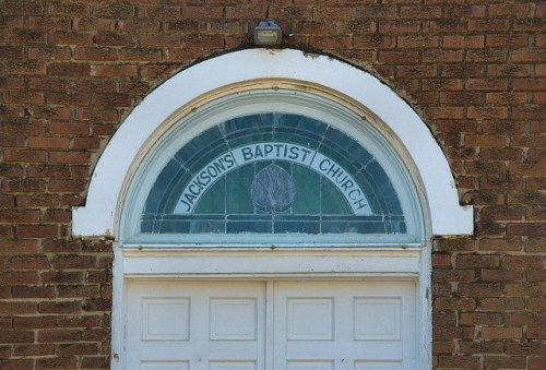 Jacksons Baptist Church Washington County GA Sandersville Stained Glass Door Panel Photograph Copyright Brian Brown Vanishing South Georgia USA 2015