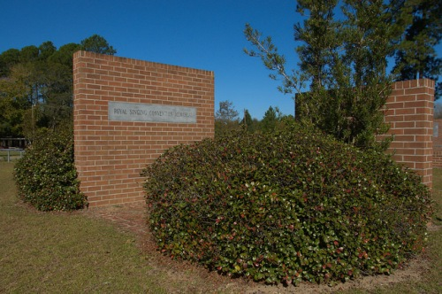 Royal Singing Convention Memorial Entrance Mystic Irwin County GA Photograph Copyright Brian Brown Vanishing South Georgia USA 2015