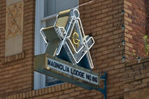 blakely ga magnolia lodge no 86 neon sign photograph copyright brian brown vanishing south georgia usa 2016